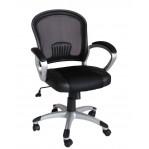Fotel biurowy QZY-1216C Furnitex
